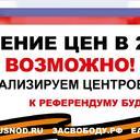 http://www.r-vd.ru/images/cover/group/20/thumb_ddc505622d3a9e4e09584ca6d169de9f.jpg