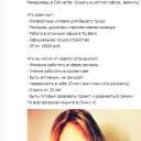 http://www.r-vd.ru/images/groupphotos/13/160/thumb_328197d4ca8c9184da450f37.png