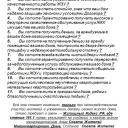http://www.r-vd.ru/images/groupphotos/18/41/thumb_f2229a87add64e8e4e9492a0.jpg