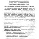 http://www.r-vd.ru/images/groupphotos/23/92/thumb_39d167a611b92269a4cf9903.jpg