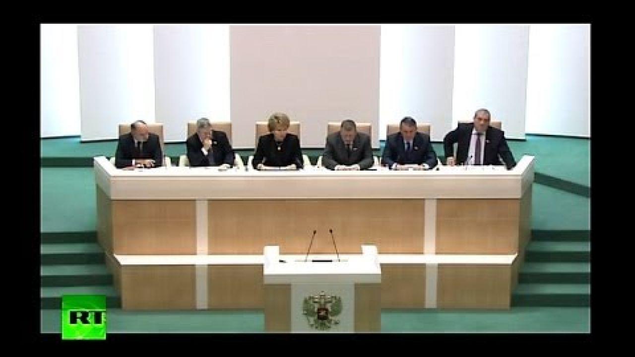 Запись: Внеочередного заседания Совета Федерации - ЗА УКРАИНУ!