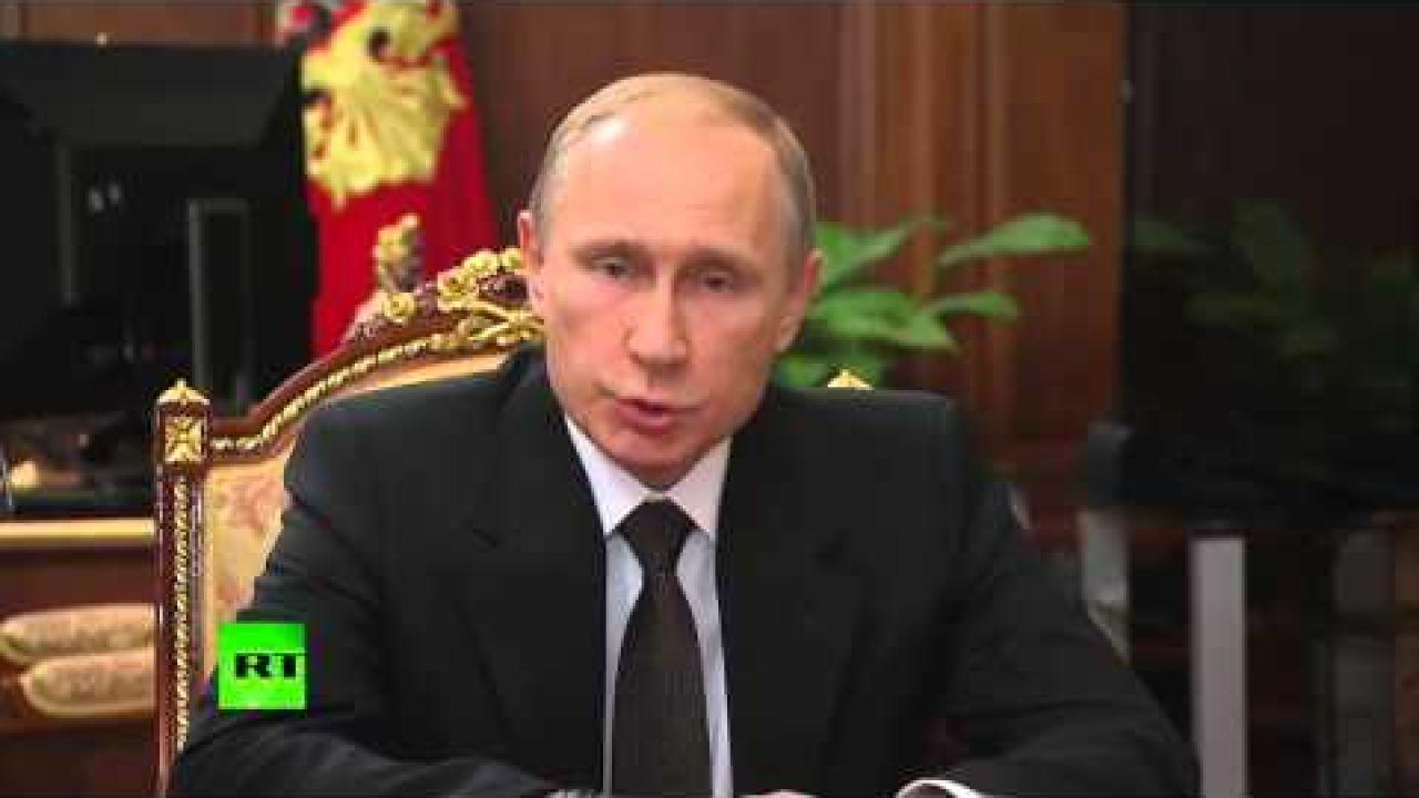 Путин о крушении А321 -