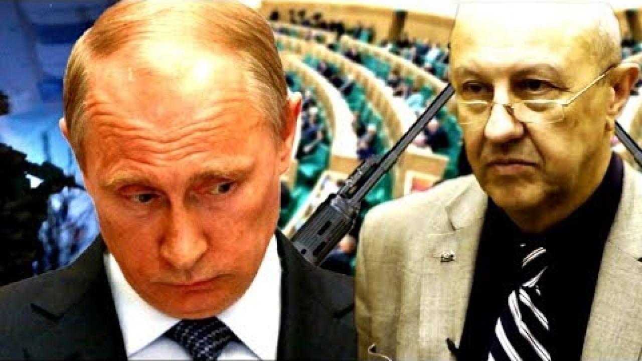 Антипутинский саботаж высших российских чиновников