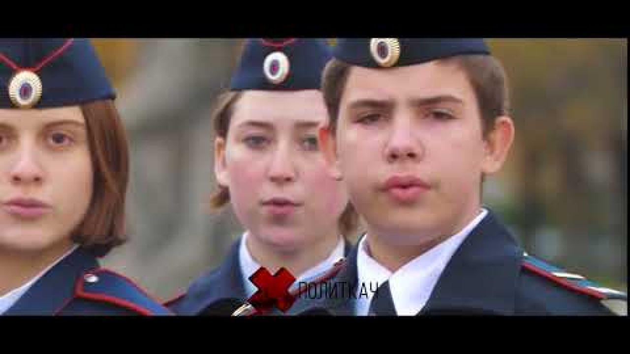 Дети спели о Путине:  Дядя Вова, мы с тобой