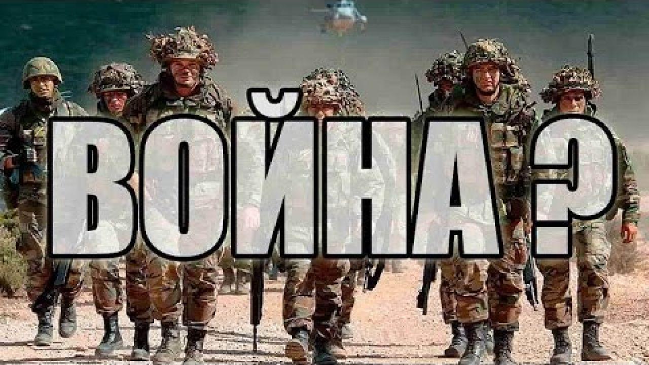 ✪ Если завтра война, если завтра в поход