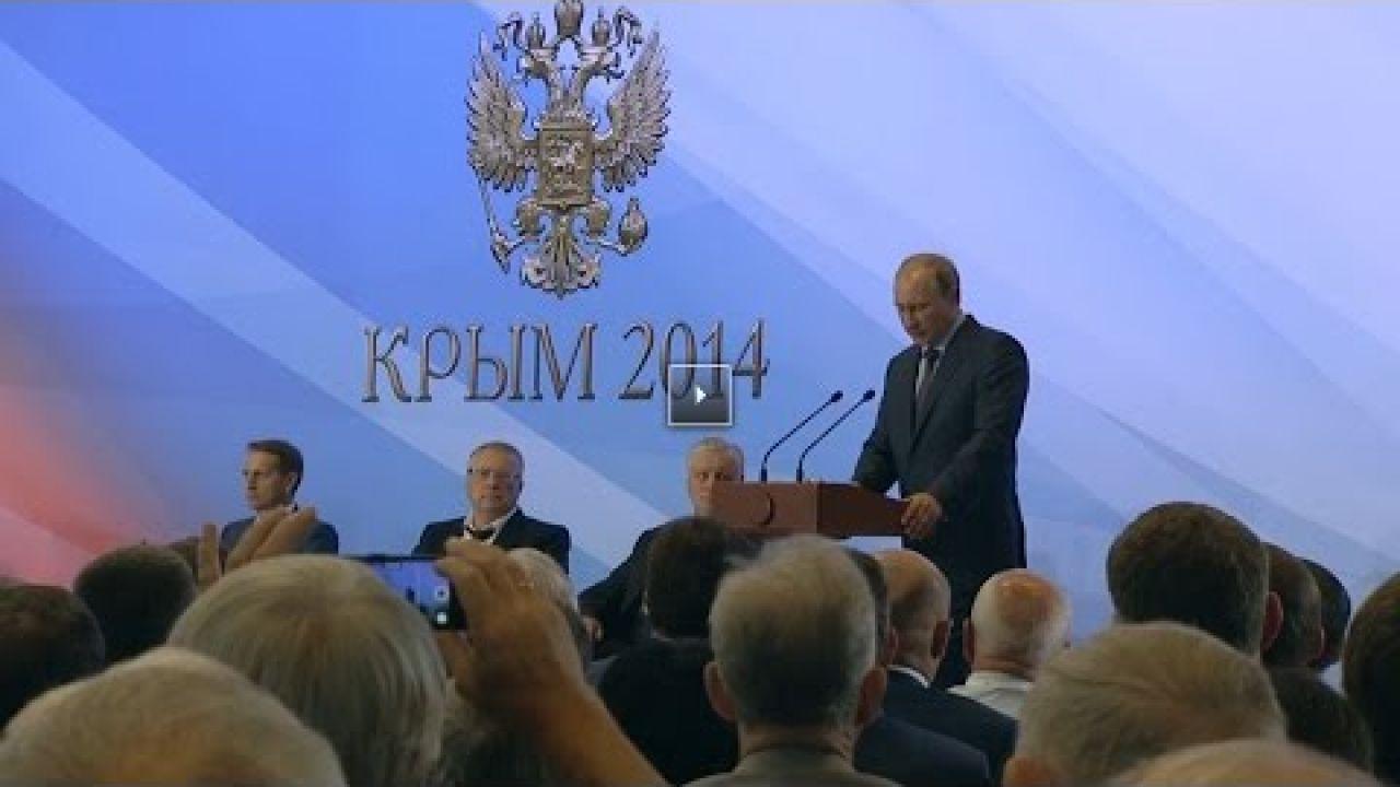 Самая полная запись выступления В.Путина в Ялте 14 08 2014