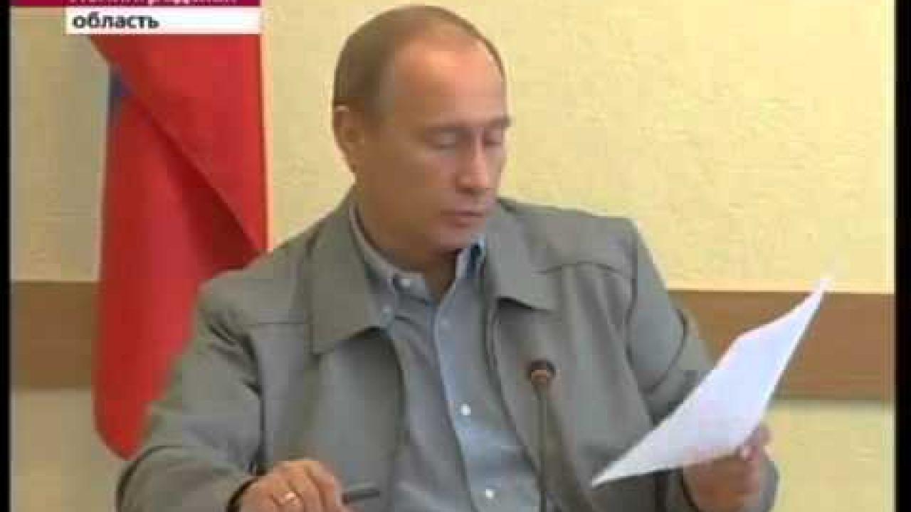 Путин в Пикалёво