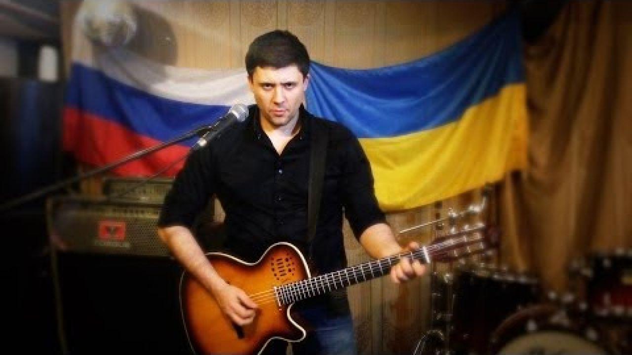 Роман Разум - Украина