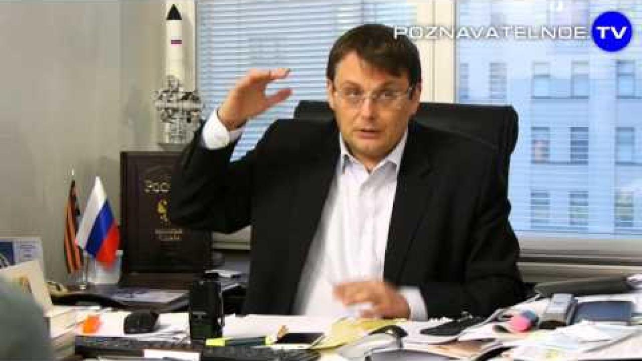 Евгений Фёдоров 9 января 2014