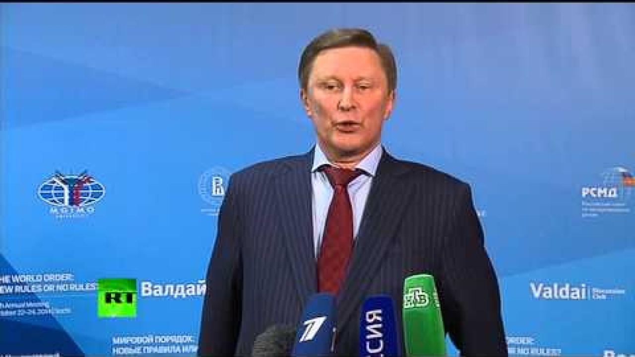Иванов: Не свалив Путина, ничего с Россией не сделаешь