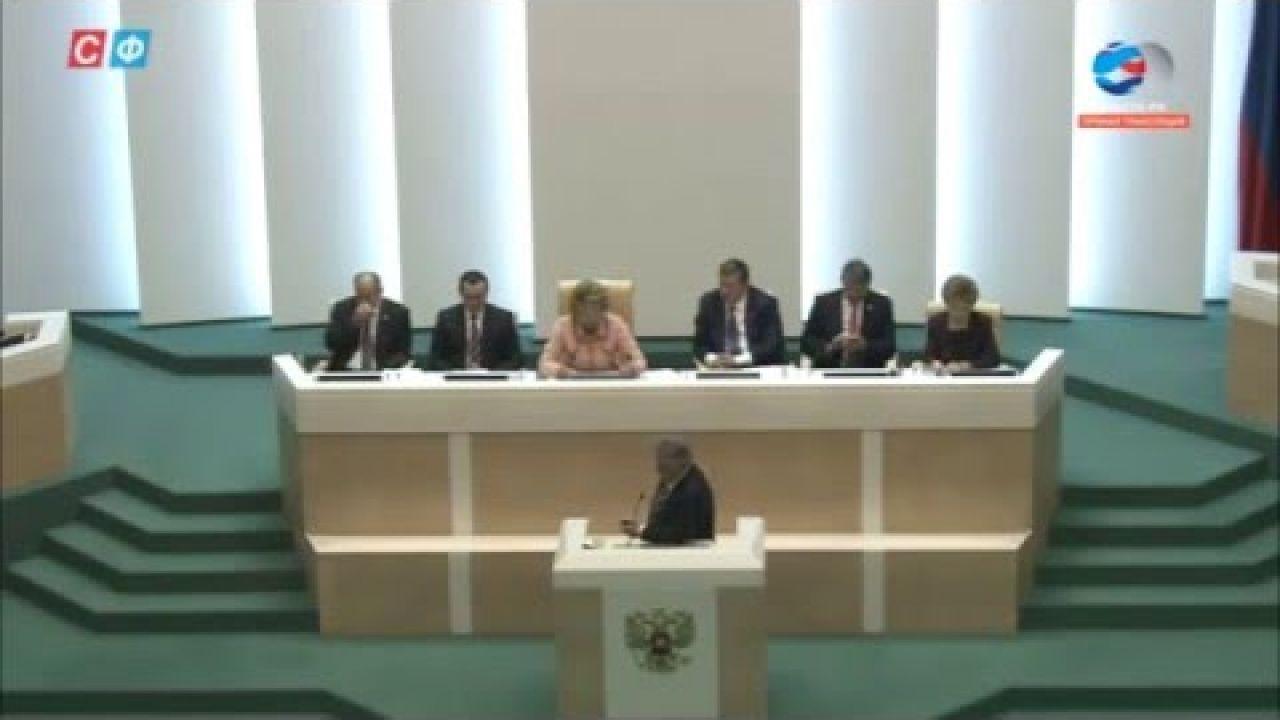 Теория заговора обсуждается в Совете Федерации