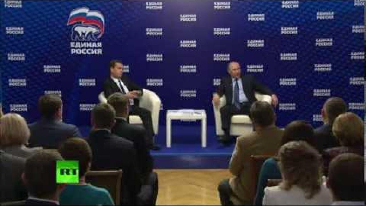 Владимир Путин и Дмитрий Медведев на съезде актива «Единой России»