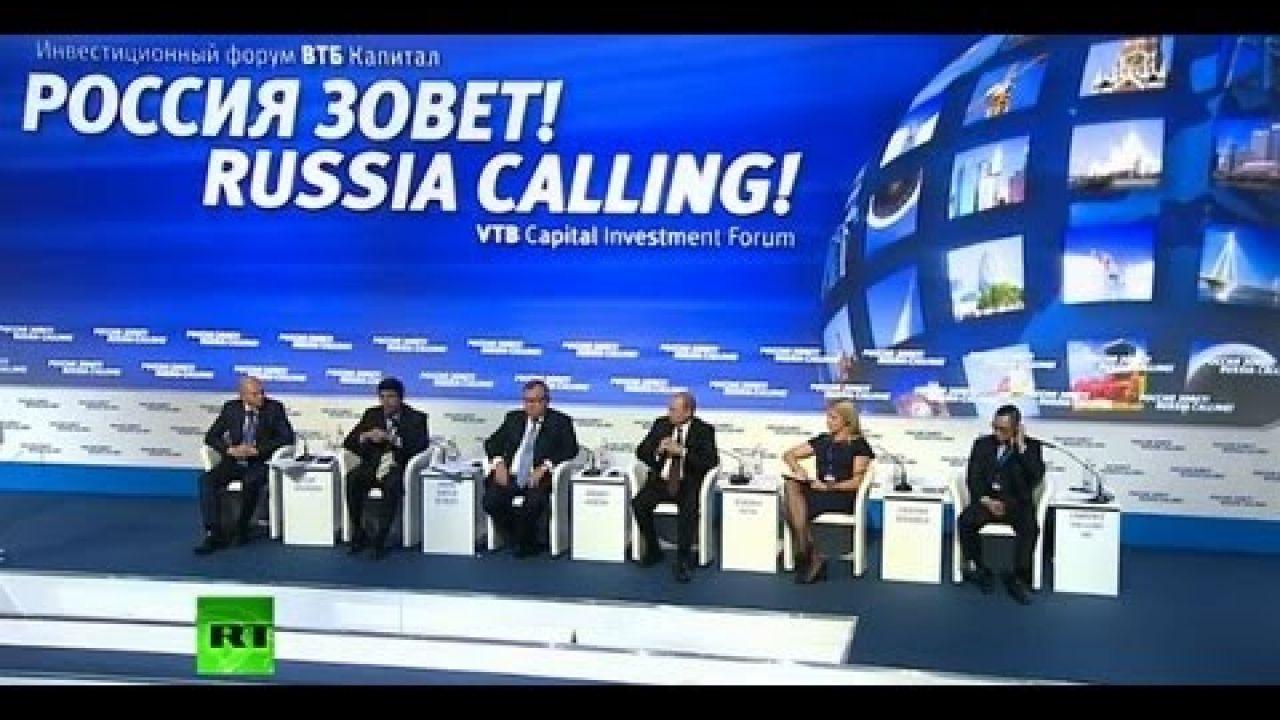 Выступление Владимира Путина на форуме «Россия зовет!»